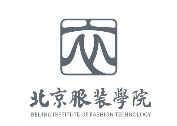 北京服装学院2017年北京市双培外培艺术类专业录取分数线
