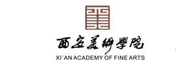 西安美术学院校考考题(郑州考点)