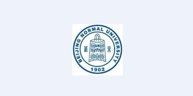 2018北京师范大学艺术类校考合格分数线