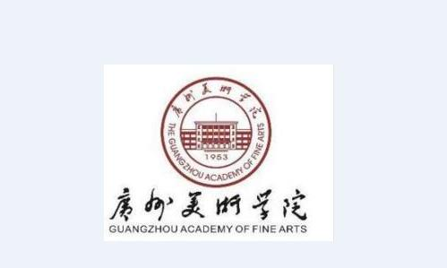 2016广州美院专业考试色彩试题