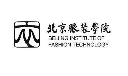 北京服装学院2016年色彩高分卷5