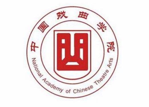 中国戏曲学院2014年色彩静物(新媒体专业)