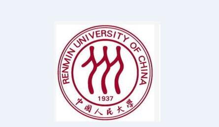 中国人民大学2016年美术类本科专业招生计划