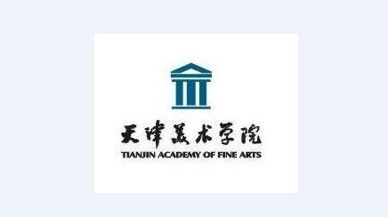 天津美术学院招生简章