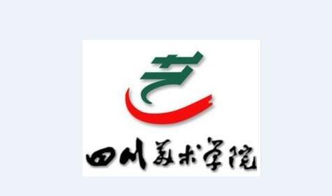 2018四川美术学院造型类校考考题(广西考点)