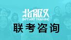 广东省报考艺术类统考政策要求