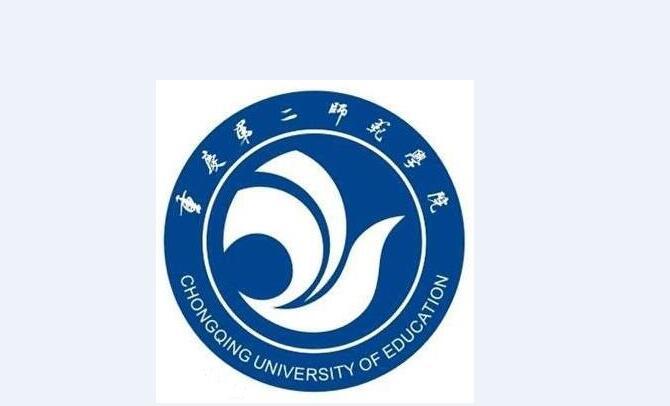 2018重庆第二师范艺考成绩查询