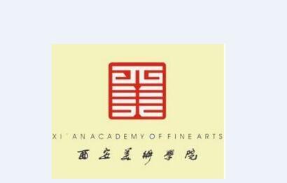 2018西安美术学院复试审核说明