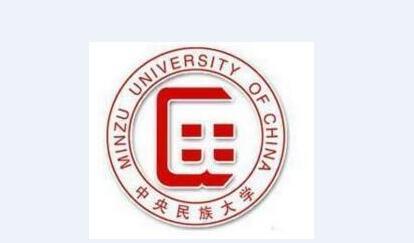 2018中央民族大学环境设计专业文考生名单(2)
