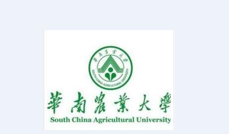 2018华南农业大学艺考成绩查询
