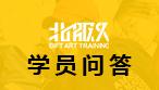 美考生10分钟内必转的北京画室选择方法(经验篇)