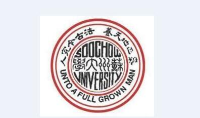 2018苏州大学艺考类成绩查询