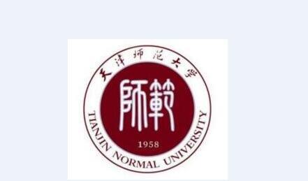 2018天津师范大学艺术类校考成绩查询
