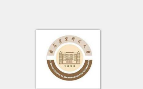2018西安建筑科技大学艺考成绩查询