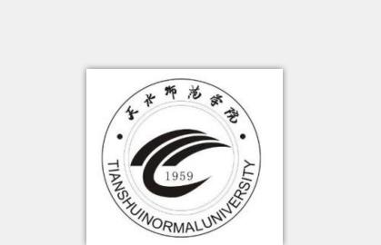 2018天水师范学院艺术类成绩查询