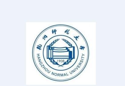 2018杭州师范大学艺术类考试合格线