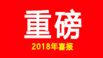 恭喜杜璇同学顺利通过美术专业课考试!
