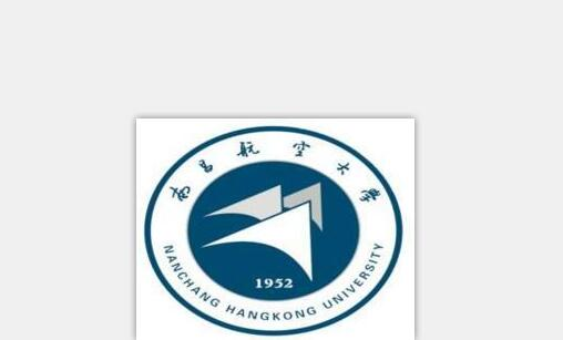 2018南昌航空大学艺术类专业考试成绩查询