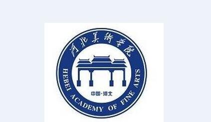 2018河北美术学院开通广西黑龙江安徽宁夏等省份成绩查询