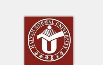 海南师范大学美术类合格人名单