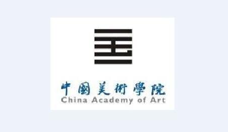 2017中国美术学院图媒专业校考