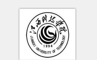 2018江西科技学院艺考成绩合格线