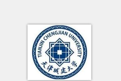 2017天津城建大学设计学类专业录取分数线