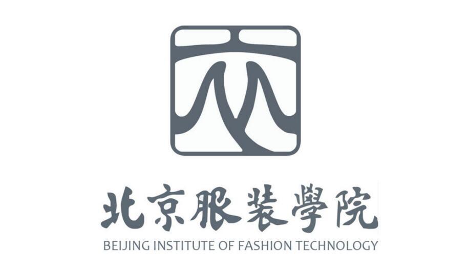 2018北京服装学院美术类校考合格人名单(1)