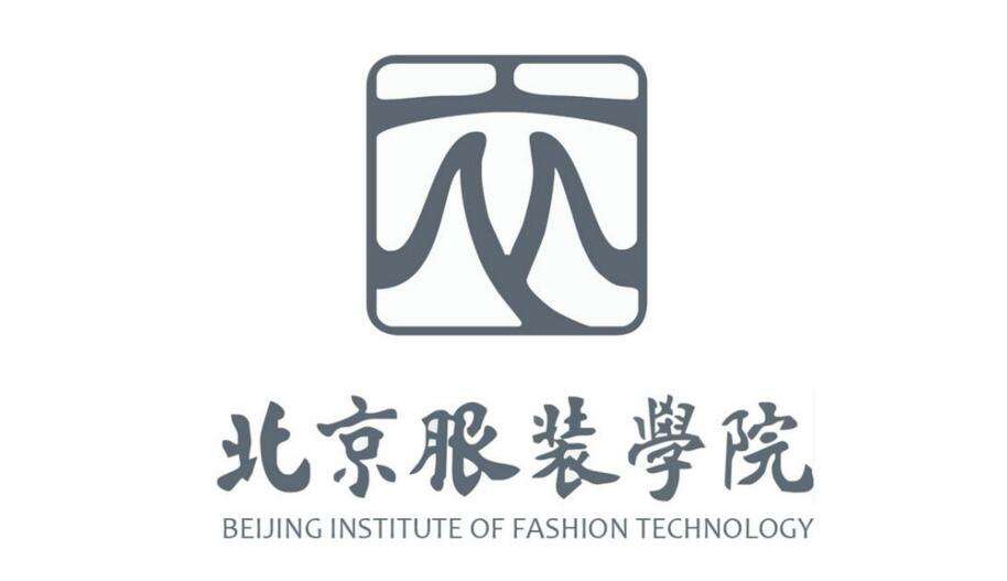 2018北京服装学院美术类校考合格人名单(6)