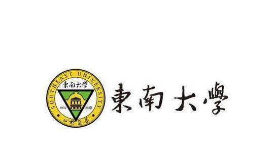 18东南大学承认美术联考成绩计划招生