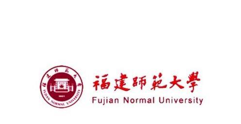 2018福建师范大学美术学类学科排名