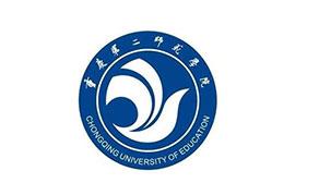 2018重庆第二师范学院艺术类成绩查询