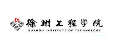 2017年徐州工程学院安徽省艺术类本科专业录取最高分、最低分、平均分(安徽本省规定的统考综合分)