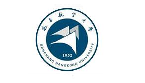 2016-2017年南昌航空大学江西省艺术类本科投档线及排名统计
