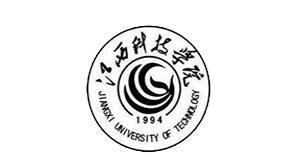 2018年江西科技师范大学内蒙古美术投档录取分数线