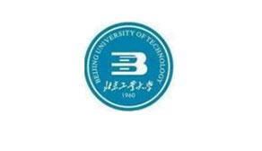 2018年北京工业大学内蒙古美术投档录取分数线