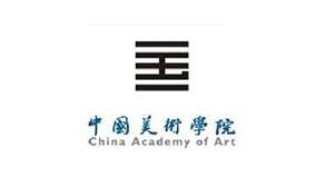 2017中国美术学院色彩高分试卷(四)