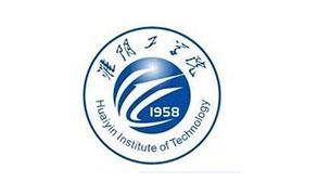 2018年淮阴工学院江苏省艺术类提前录取本科院校第2小批