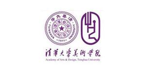 2016年清华大学美术学院设计学类本科专业录取最低要求