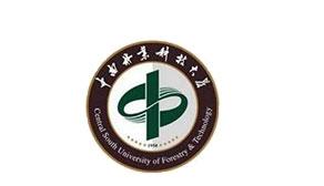 中南林业科技大学2018年在甘肃艺术类录取分数线
