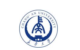 长安大学2018年承认各省美术统考成绩