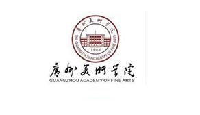 广州美术学院2019年本科造型类考试大纲