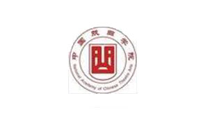 中国戏曲学院2019年本科招生简章