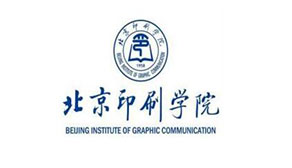 北京印刷学院2019年美术类校考考题(2月21日)