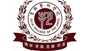 吉林艺术学院2019年绘画类校考考题(省外)