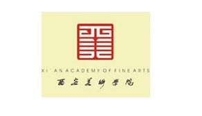 西安美术学院2019年艺术类招生计划