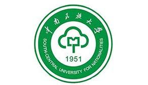 中南民族大学2019年美术学院招生简章