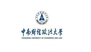 中南财经政法大学2019年艺术类专业录取原则