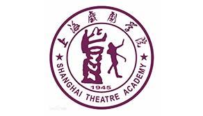 上海戏剧学院2019年校考成绩查询安排