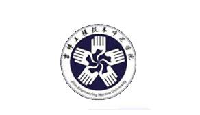 吉林工程技术师范学院2019年艺术类校考成绩查询